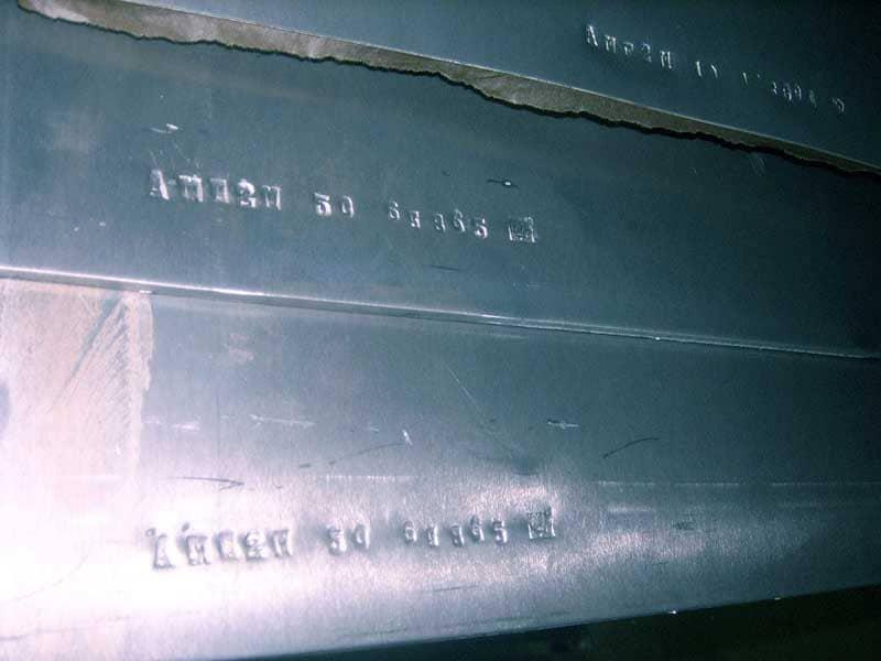 алюминиевый листовой прокат гост